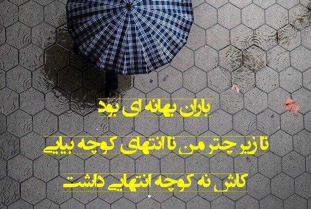 rainy11