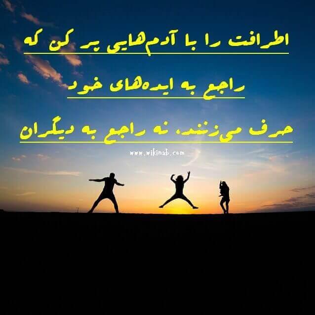عکس نوشته انرژی مثبت