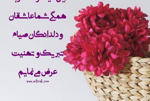 EidFitr5