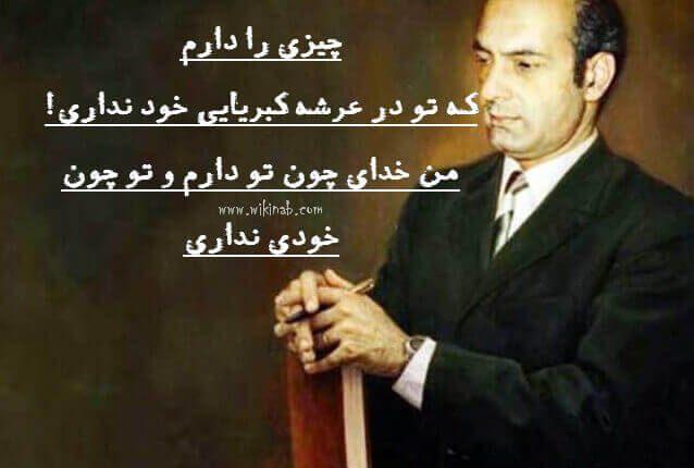 Shariati15