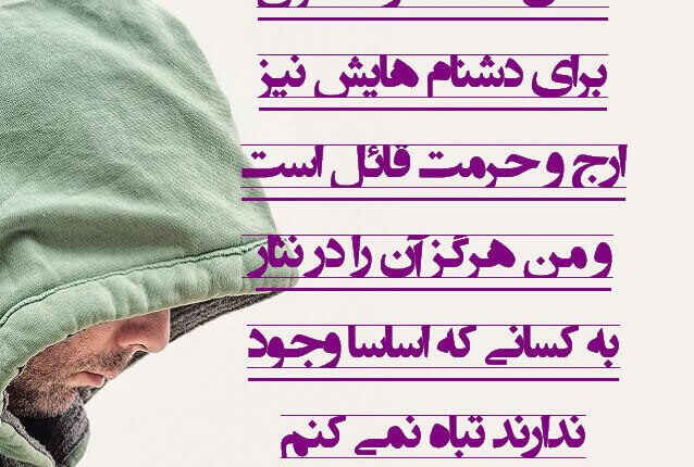 Shariati3