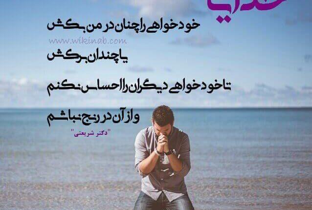 Shariati6