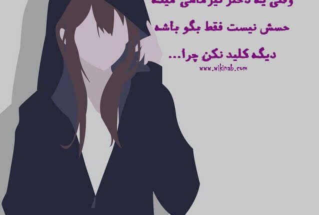 girl-tir13