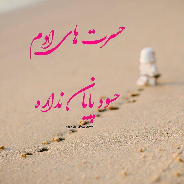 عکس نوشته حسادت