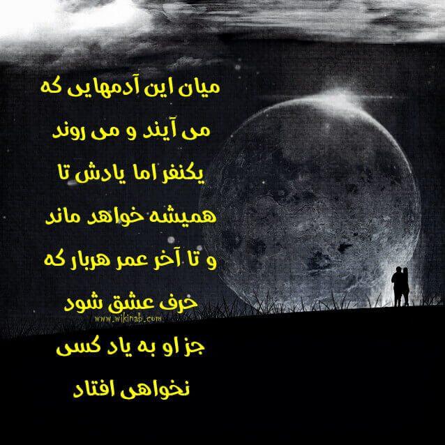 عکس نوشته عشق