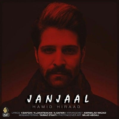 Hamid-Hirad-Janjaal