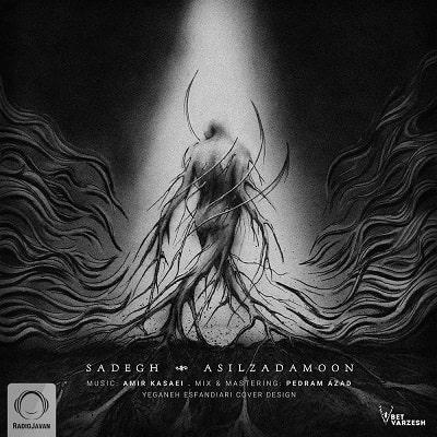 Sadegh-Asil-Zadamoon