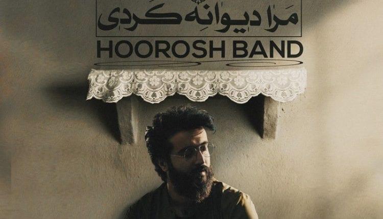 Text-Ahang-Hoorosh-Band-Mara-Divane-Kardi