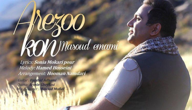 Text-Ahang-Masoud-emami-Arezoo-Kon-min