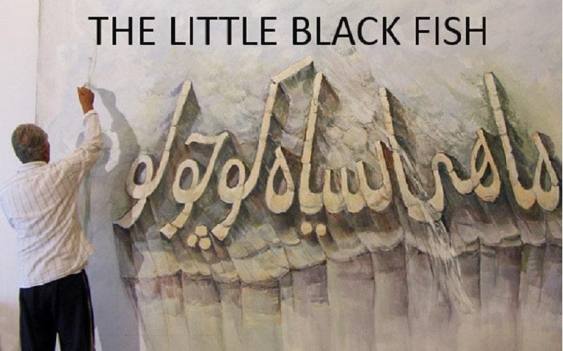 معرفی کتاب ماهی سیاه کوچولو