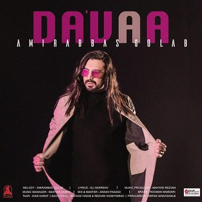 Ahang-Amirabbas-Golab-Davaa