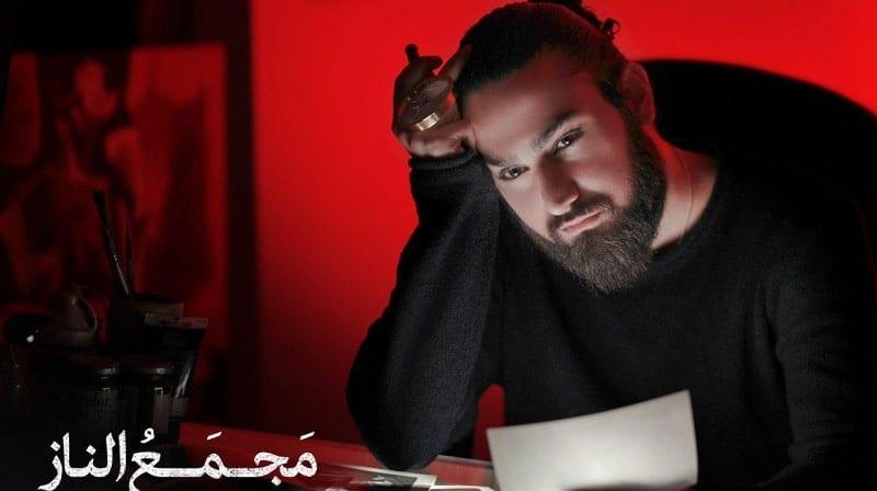 https://www.wikinab.com/wp-content/uploads/2019/01/Text-Ahang-Amir-Azimi-Majlaol-Naz.jpg