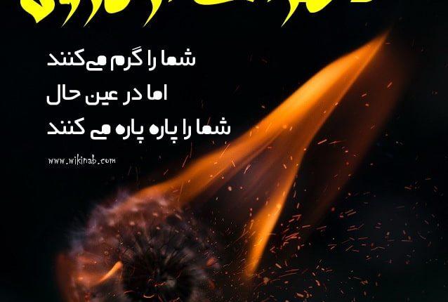 khaterat19