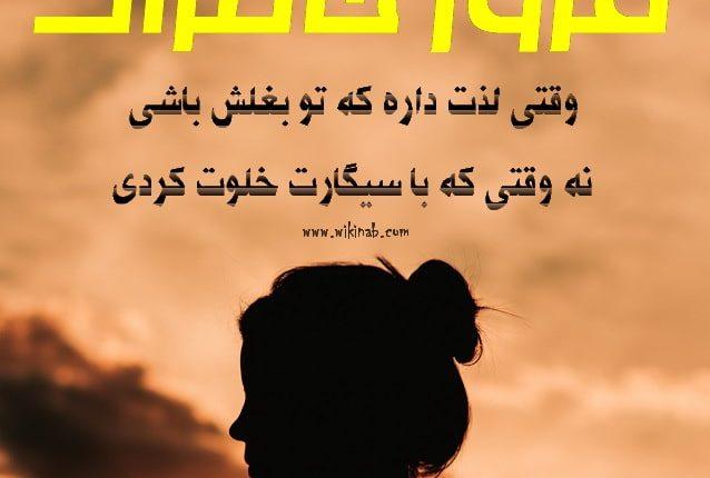 khaterat20