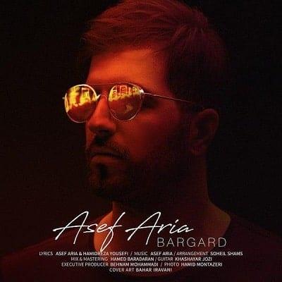 Ahang-Asef-Aria-Bargard