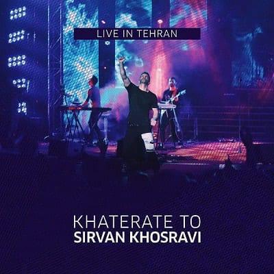 Ahang-Khaterate-To-Sirvan-Khosravi