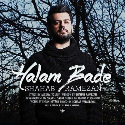 Ahang-Shahab-Rameza-Halam-Bade
