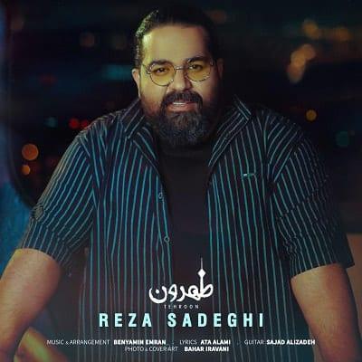 Ahang-Tehroon-Reza-Sadeghi