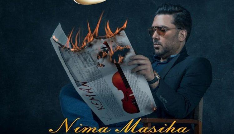 Text-Ahang-Asheghtarin-Nima-Masiha