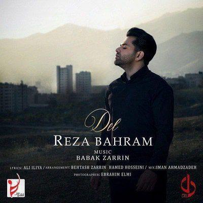 Ahang-Reza-Bahram-Del